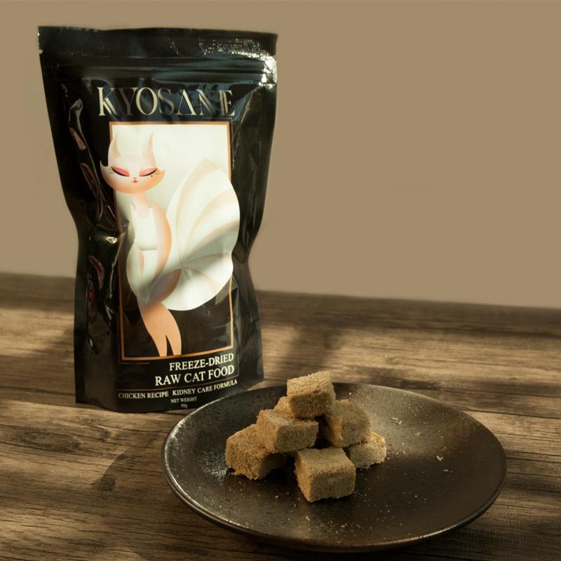 Kyosane Freeze-Dried Raw Cat Food Chicken Recipe Kidney Care Formula (50 packs)